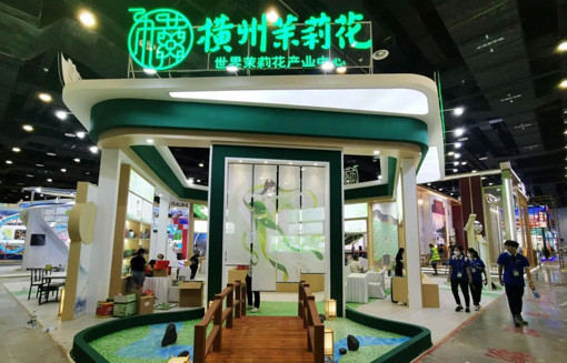 Highlights of exhibition pavilions of domestic exhibitors