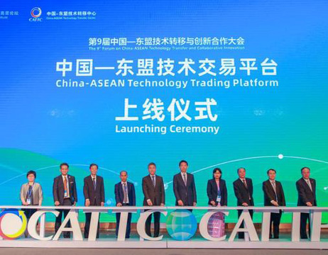China-ASEAN forum on scientific innovation unravels in Nanning