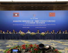 Lao's deputy prime minister and Chinese CEOs discuss investment opportunities