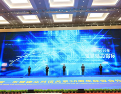 China-ASEAN forum marks anniversary, dynamic cooperation