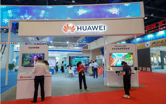 Exhibition on advanced technology attracts attention