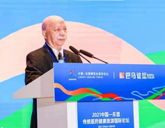 Guangxi's only TCM master physician boosts China-ASEAN medical development