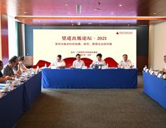 CPC centenary, revolutionary literature discussed at forum
