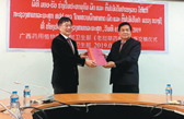 Laos to take center stage at expo