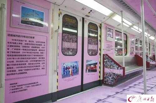 train3_副本.jpg
