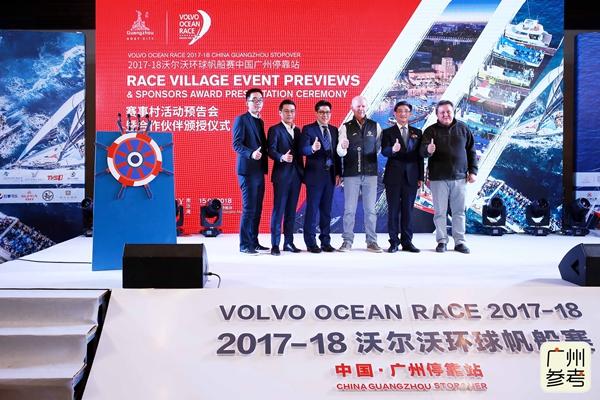 World Top Sailing Regatta To Haul Anchor In Guangzhou