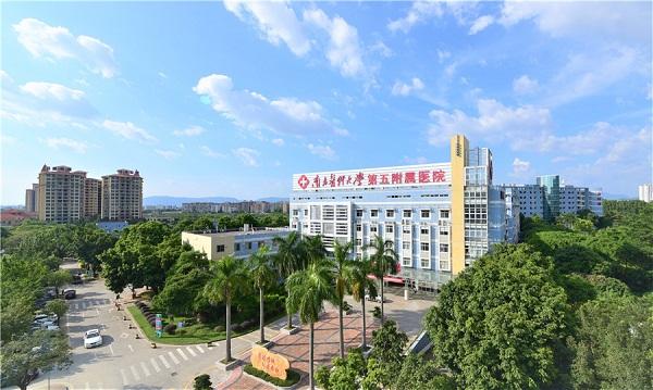 南方医科大学第五附属医院2.jpg