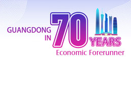 Guangdong in 70 years: Economic forerunner