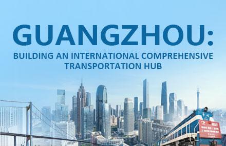 Guangzhou: Building an international comprehensive transportation hub