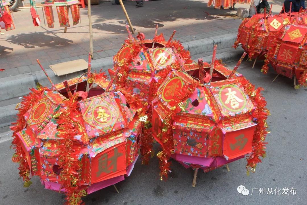 Shangdeng