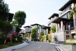 Guangzhou Wenquan Fortune Town