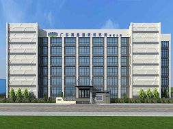 Guangdong Lewwin Pharmaceutical Research Institute Co., Ltd.