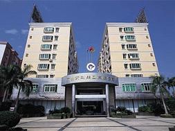Guangzhou Tianma Group