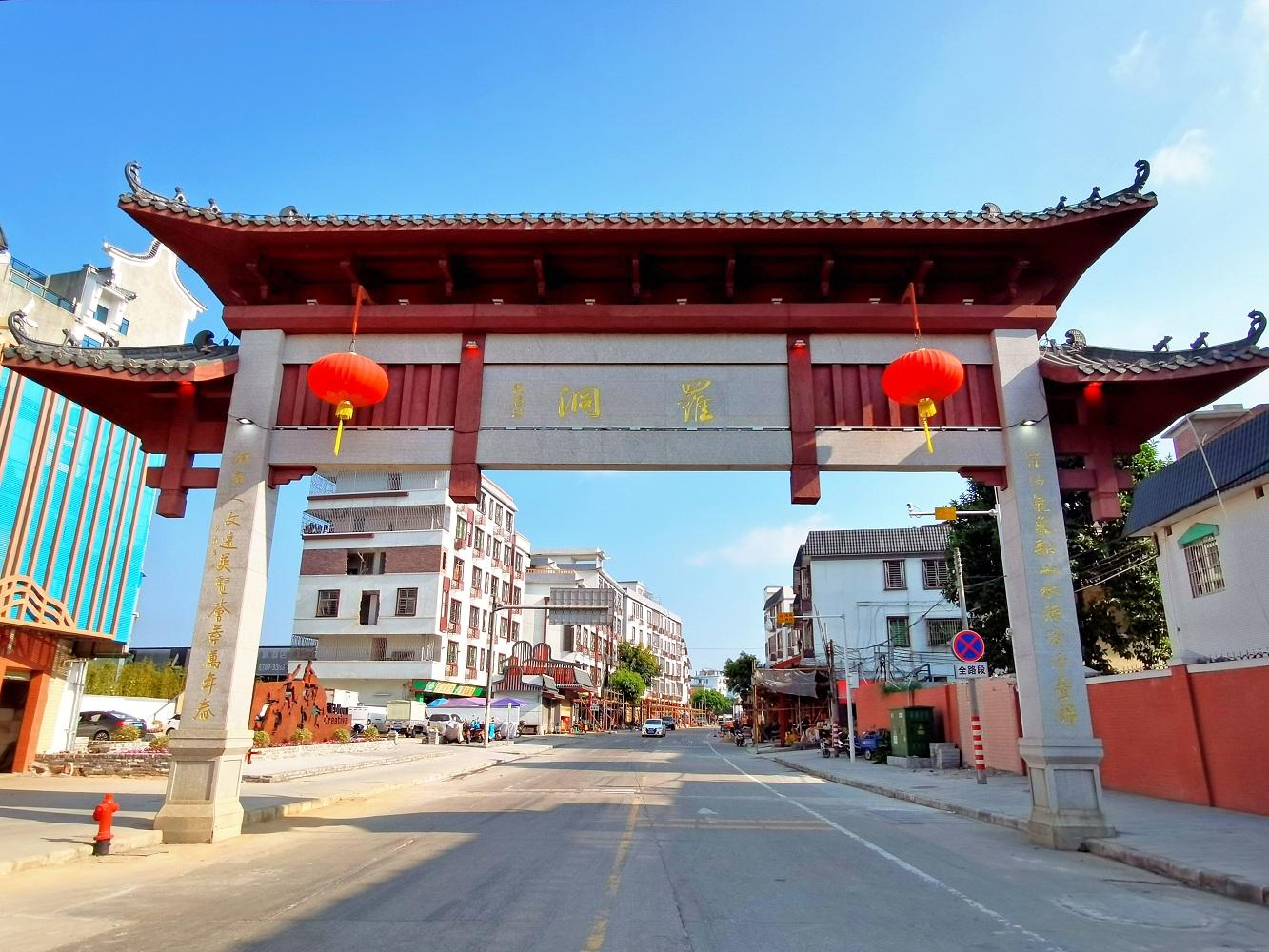 Luodong Craftsman Town