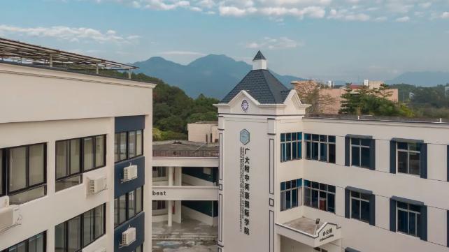 Yinghao School of the Affiliated School of Guangzhou University