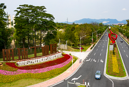 Conghua Economic Development Zone (Mingzhu Industrial Park)