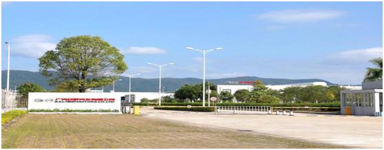 GAC Hino Motors Co., Ltd.