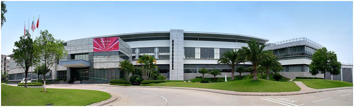 Avon Manufacturing (Guangzhou) Ltd.