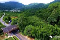Nanping Jingxiu Town Resort