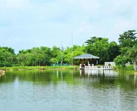Shuimo Park