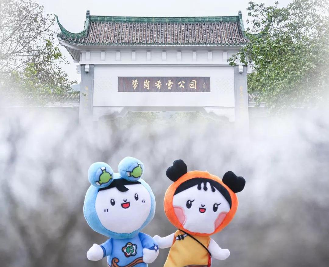 Luogang Xiangxue Park