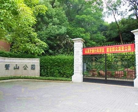 Xieshan Park