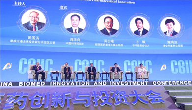 Guangzhou recognized as biomedical innovation city
