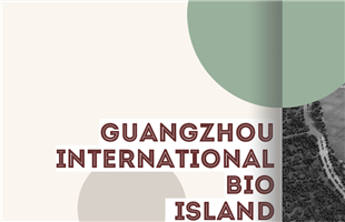 Guangzhou International Bio Island_副本.png