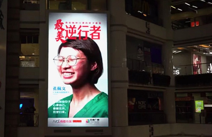 Guangzhou lights up to hail heroes fighting epidemic