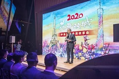 Guangzhou promotes its city image in France