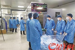 World's fastest mask production line opens in Guangzhou