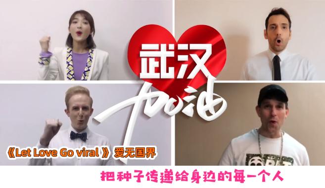 Guangzhou expats create heartwarming song amid epidemic