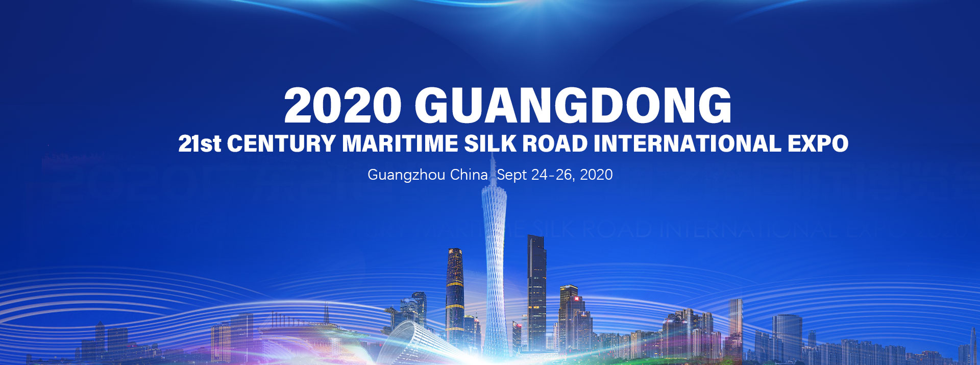 2020 Guangdong 21st Century Maritime Silk Road International Expo