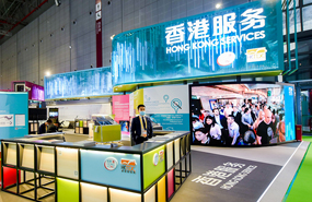 Guangzhou builds online service platform for HK, Macao youths