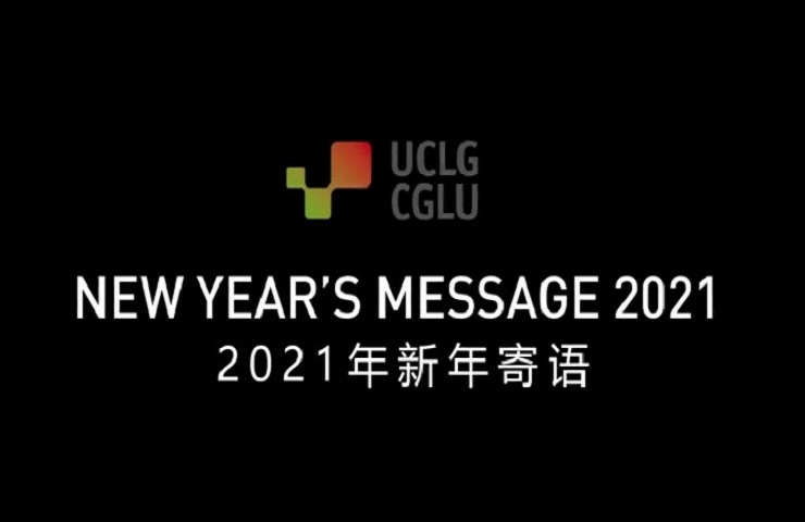 New Year message for 2021 from UCLG