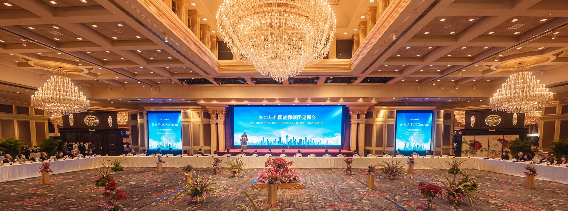 Reception held for consular corps in Guangzhou