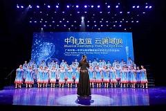 Guangzhou, Durban schools mark friendship through music