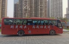 Shuttle links Guangzhou with Zhuhai checkpoints