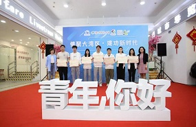 Guangzhou to offer 1,000 internships for HK, Macao youths