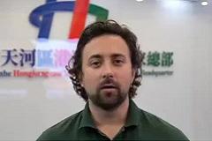 HK, Macao entrepreneurs prosper in Guangzhou