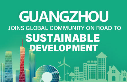 Guangzhou joins global community on road to sustainable development