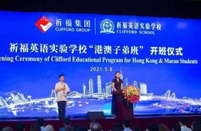 Guangzhou school opens program for HK, Macao middle-school students