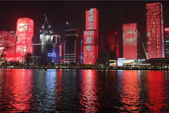 Light display in Guangzhou salutes CPC