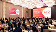 Canton Fair to be held online, on-site