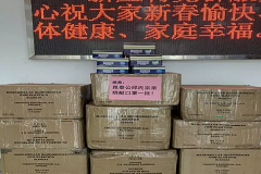 Overseas Chinese in Panama with Guangzhou roots donate supplies