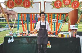 HK entrepreneur tastes success in Guangzhou