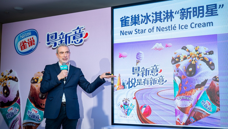 Nestle to expand presence of ice cream featuring Cantonese culture