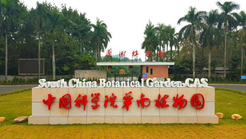 South China Botanical Garden
