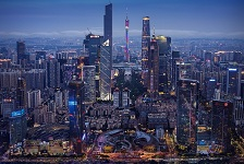 Tianhe Central Business District