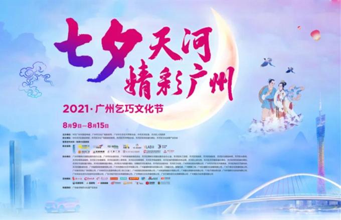 WeChat Image_2021_副本.jpg